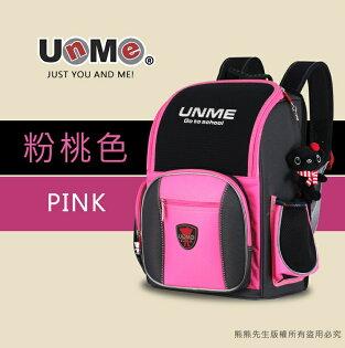《熊熊先生》大容量設計UnMe兒童書包護脊後背包MIT台灣製造3211N