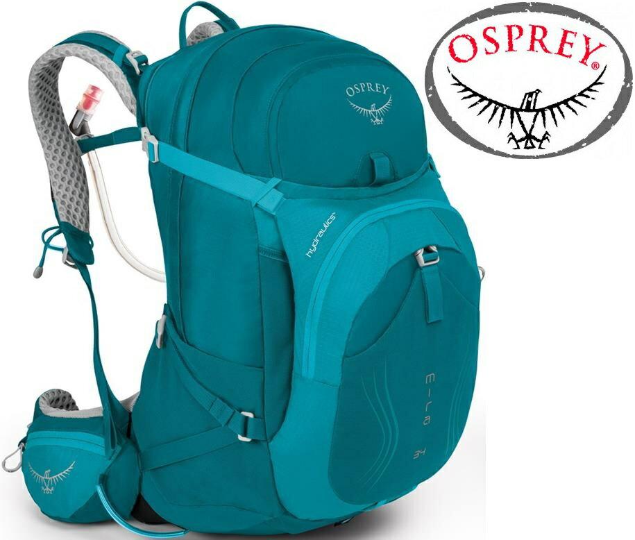Osprey Mira AG 34 登山背包/健行背包/單車包/水袋背包 女款 藍 附贈水袋 背包套 台北山水