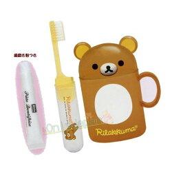 【真愛日本】18101200010 日本製造型牙刷牙膏杯組-RK大臉 啦啦熊 懶熊 san-x 牙刷 牙膏 杯子 盥洗