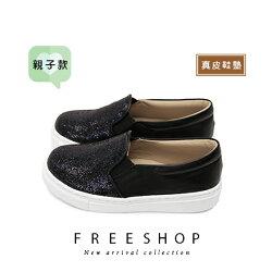 Free Shop 童鞋款星辰煥彩亮片鞋休閒鞋懶人鞋 舒適楦頭超柔軟止滑透氣超好穿 (3FE104)【QSH0650】
