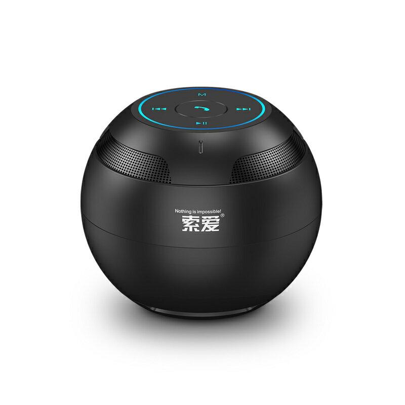 索愛35藍芽音箱小音響迷你便攜式小型家用