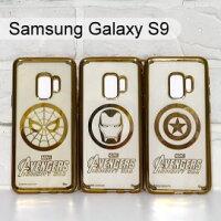 Marvel 手機殼與吊飾推薦到漫威 復仇者電鍍軟殼 Samsung Galaxy S9 (5.8吋) 蜘蛛人 鋼鐵人 美國隊長【Marvel 正版】就在利奇通訊推薦Marvel 手機殼與吊飾