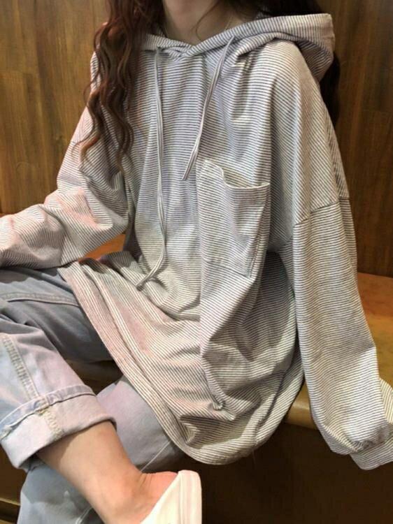 2021秋季新款韓版簡約百搭條紋上衣寬鬆慵懶風連帽長袖T恤女學生 米娜小铺