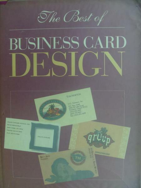 ~書寶 書T2/ _XAN~Business Card Design