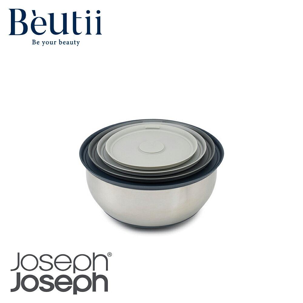 Joseph Joseph 極致品味攪拌盆4件組(附蓋) 英國 餐廚用品