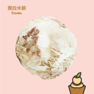 Kaju 咔啾義式手工冰淇淋 提拉米蘇-120ml(杯)/500ml(盒)