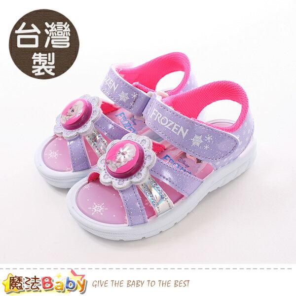 女童鞋台灣製冰雪奇緣正版女童閃燈涼鞋魔法Baby~sa84137