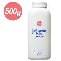 Johnson's 嬌生 嬰兒爽身粉 500g 痱子粉 6917 好娃娃