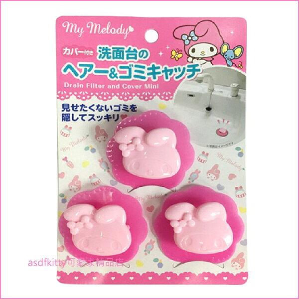 asdfkitty可愛家☆美樂蒂造型粉紅色洗臉台濾網-3入-日本正版商品