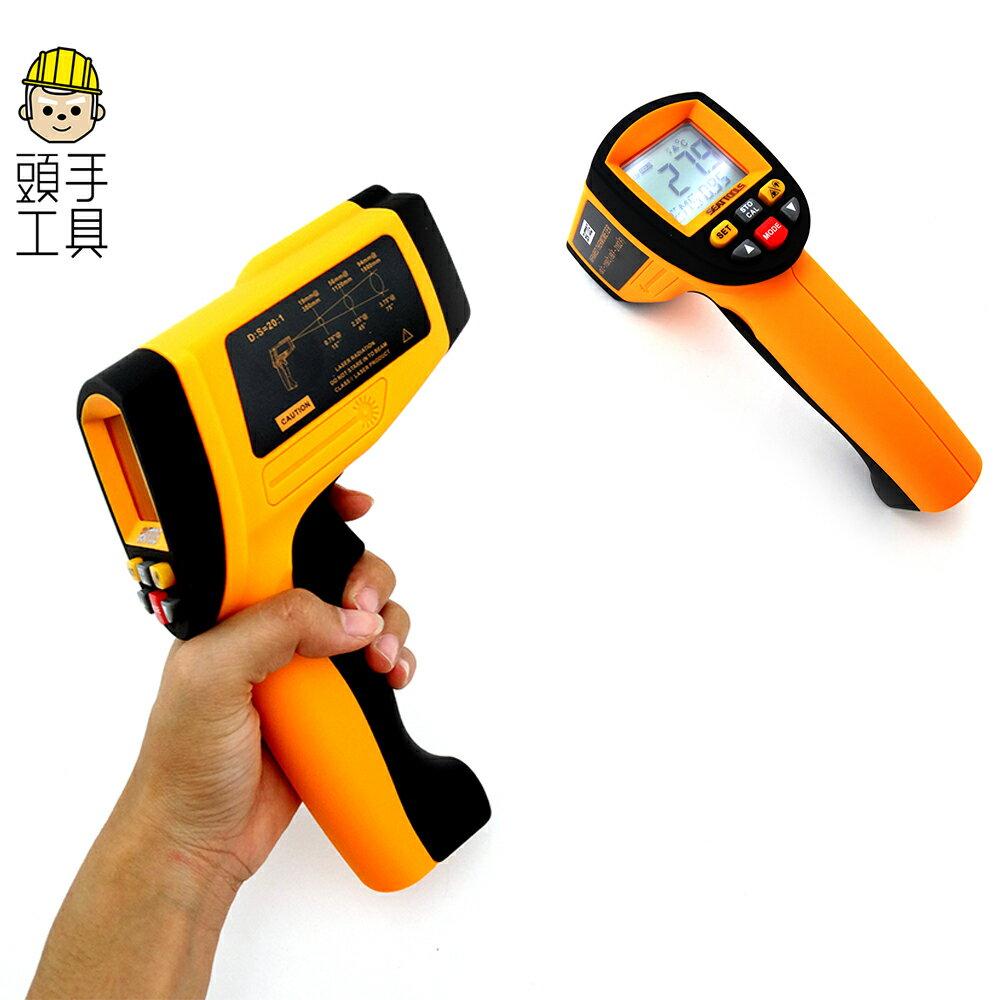 《頭手工具》CE工業級紅外線測溫槍 -30~+1150度 手持 紅外線 溫度槍 油溫 水溫 溫度 TG1150