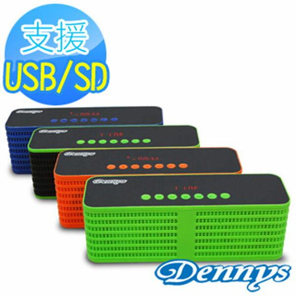 <br/><br/>  【Dennys】MP3/USB/讀卡/ 炫彩音響喇叭(U-5020)<br/><br/>