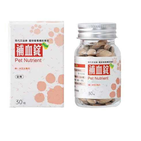 【憶童趣】寵物用品 百益康元氣補血錠/中大型犬