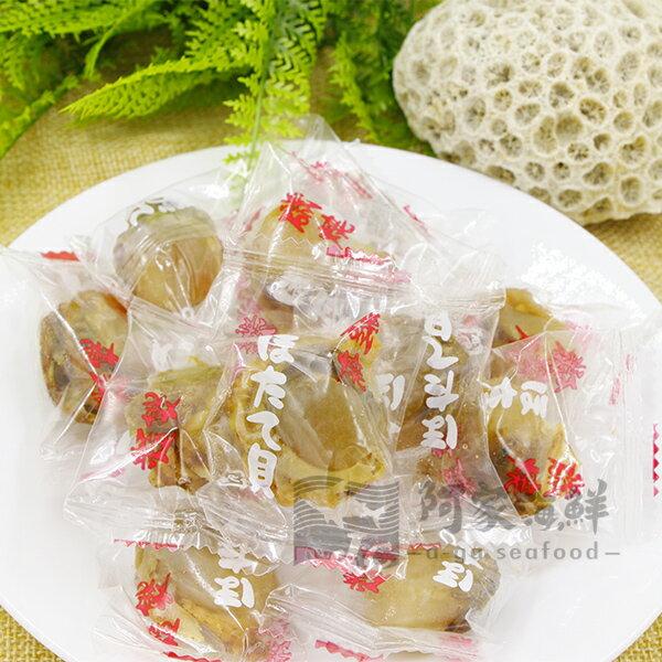 日本原裝進口磯燒帆立貝干貝糖500g±10%包