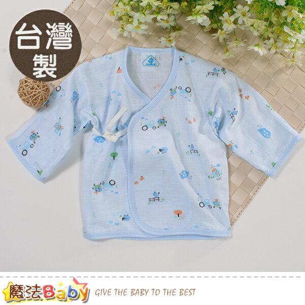 嬰兒內著 台灣製純棉紗布四季穿護手肚衣~b0193
