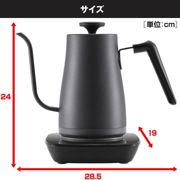 限量特價!日本山善 YAMAZEN  / 電子手沖壺 / YKG-C800。2色。(6990*2.4)日本必買 日本樂天代購 /  件件含運 9