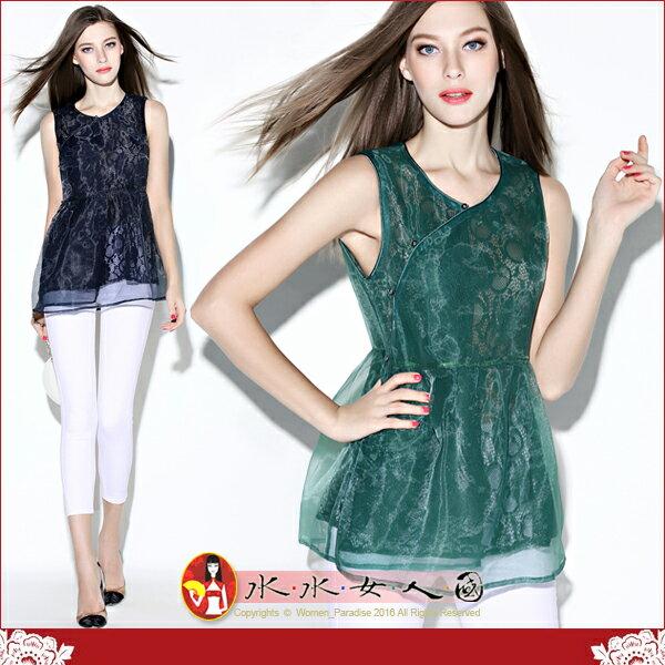 【水水女人國】~幸福夏影~優雅中國風~沁心(兩色)。復古網紗蕾絲改良式時尚修身旗袍式無袖唐裝上衣