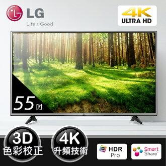 【LG樂金】55型 4K UHD webOS 3.0 智慧聯網電視55UH616T★含安裝配送★贈Superare鑄瓷保鮮盒+智慧遙控器(AN-MR650)