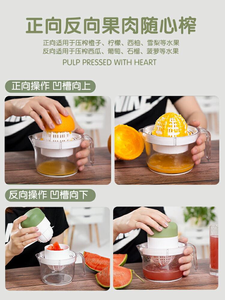 手動榨汁機擠壓器家用小型迷你橙汁壓榨器榨檸檬壓汁杯炸果汁神器 無憂百貨