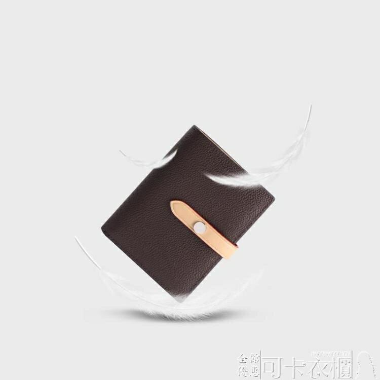 超薄款迷你短款錢包女經典百搭女士折疊多功能實用多卡位零錢卡包  年會尾牙禮物