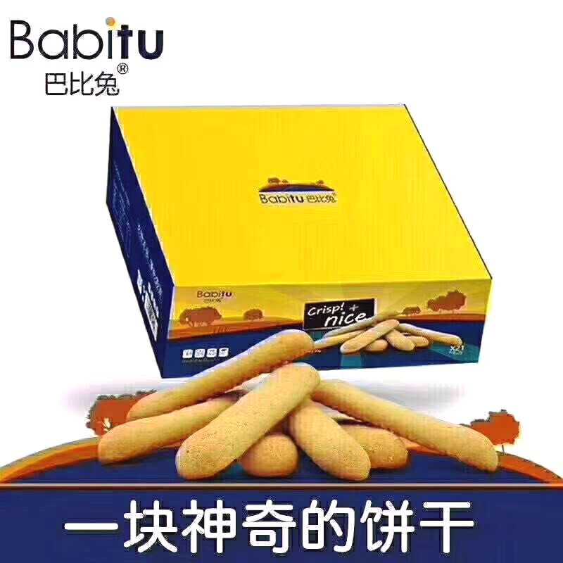 巴比兔Babitu 膳食纖維餅乾 (非yufit脂老虎、suka酥卡蘇咔、幸福狐狸)【0101】有口福市集