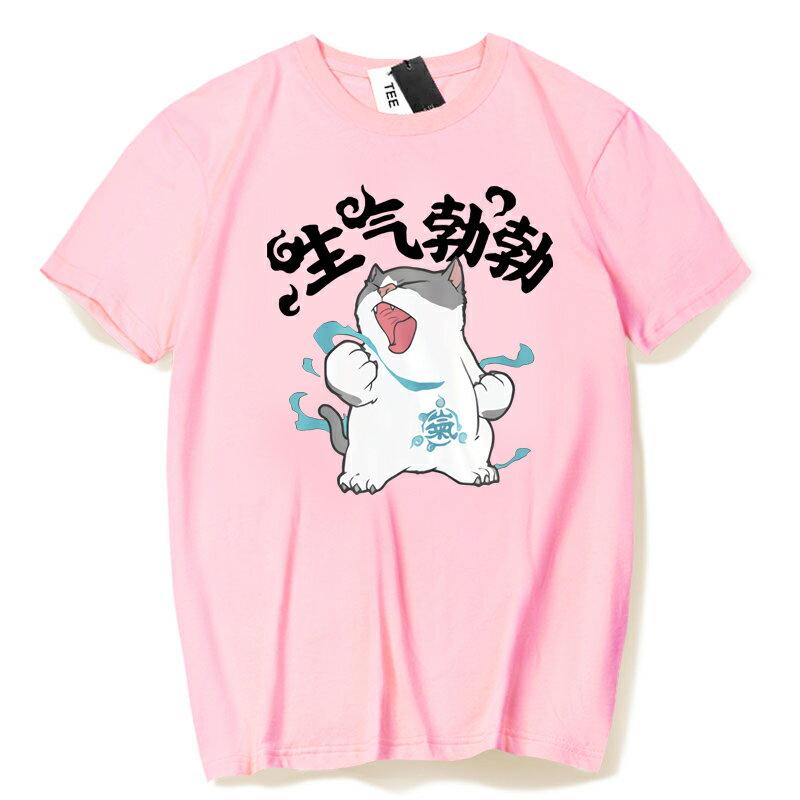 KUSO 搞笑 情侶裝 純棉短T MIT台灣製【Y0886-1】萌寵-生氣勃勃貓 動物萌寵 快速出貨 7