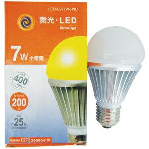 舞光 LED 省電燈泡 7W 110V 暖黃色