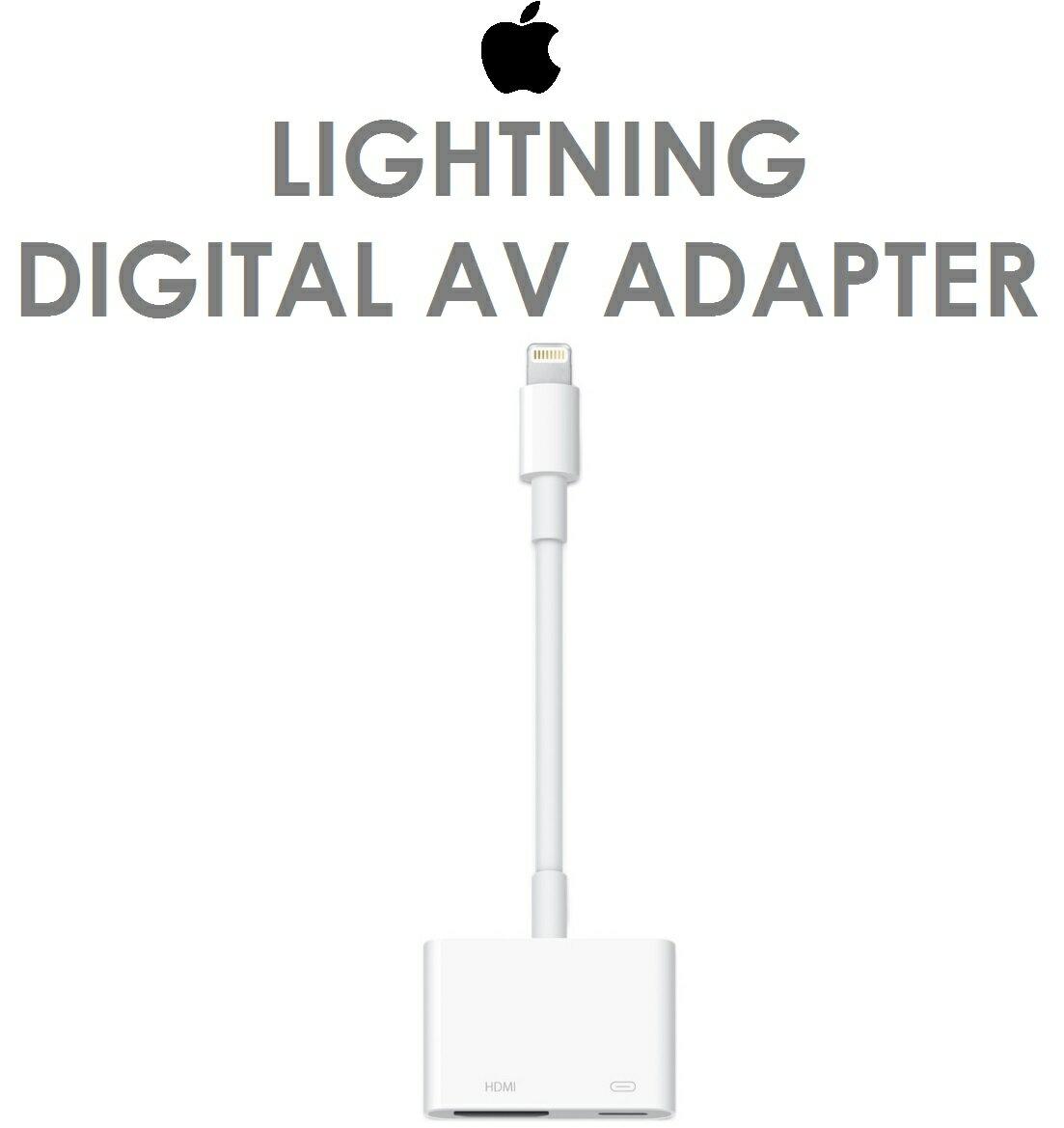 【原廠吊卡盒裝】蘋果 APPLE Lightning 數位影音轉接器 AV