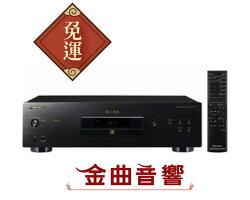 【金曲音響 】PIONEER PD-10 Audio CD 播放機