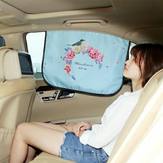 ♚MYCOLOR♚汽車防曬遮陽擋磁吸式車窗側擋遮陽簾伸縮太陽擋帶磁鐵防透視隔熱【N361】