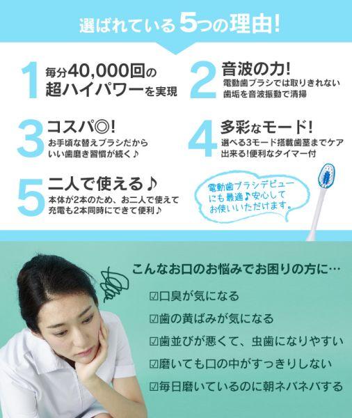 日本樂天熱銷款 ROYALSONIC2  / 電動牙刷組 / 76299-1。1色。(5800*1.61)日本必買 日本樂天代購。滿額免運 2
