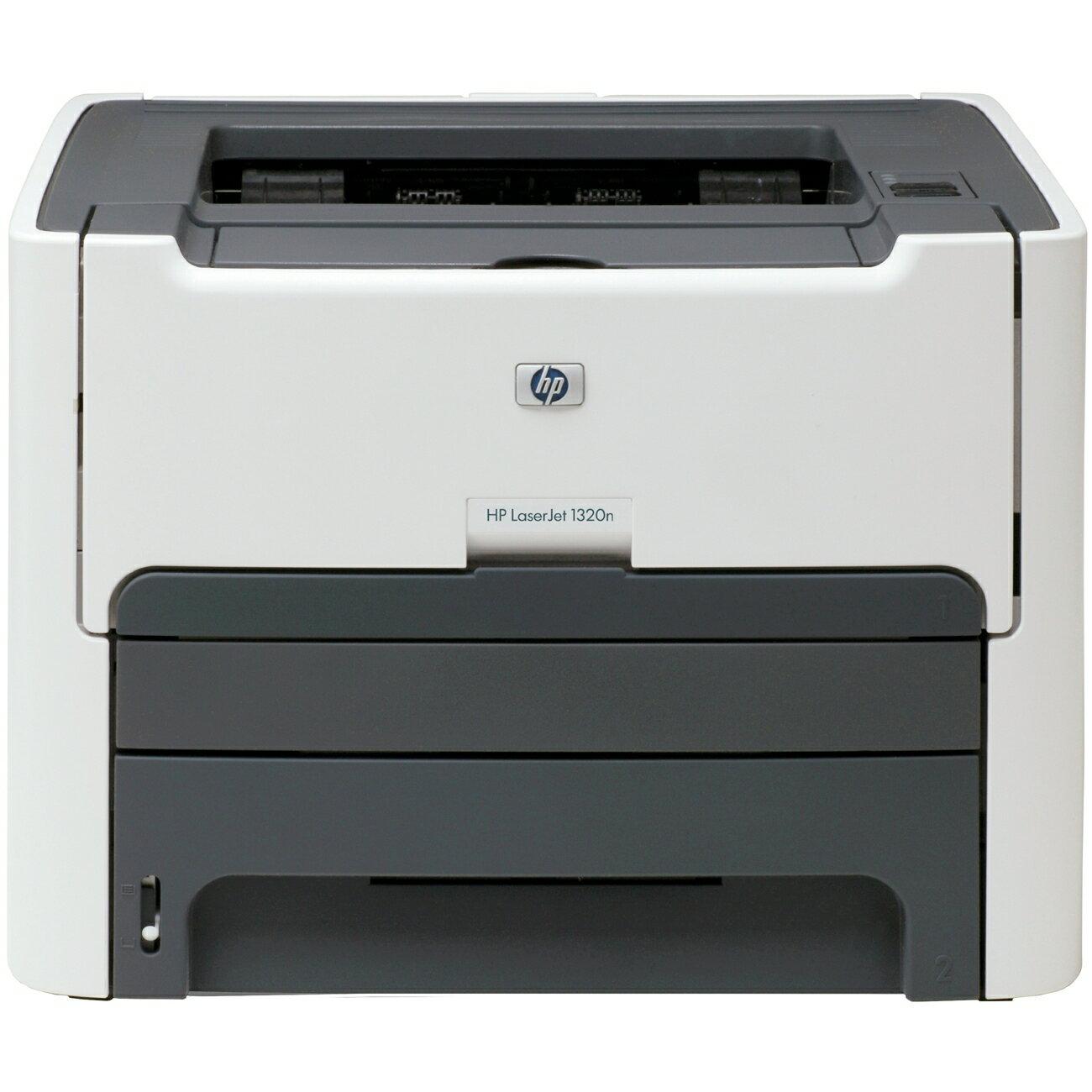 HP LaserJet 1320N Laser Printer - Monochrome - 1200 x 1200 dpi Print - Plain Paper Print - Desktop - 22 ppm Mono Print 0