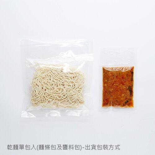 麻醬乾麵 3