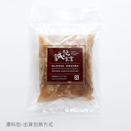 紅燒牛肉麵 1