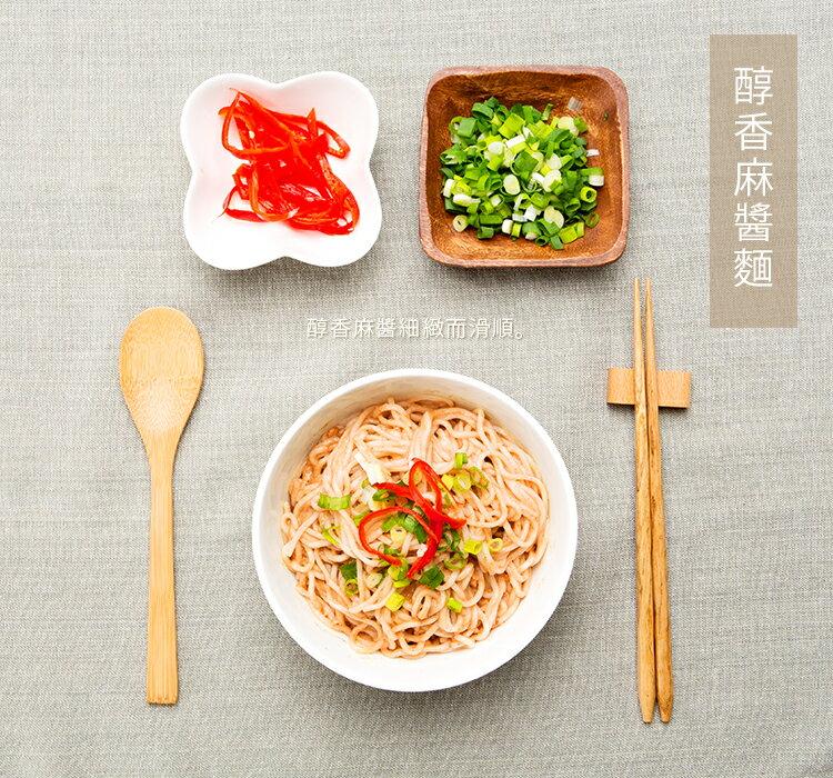 麻醬乾麵 1