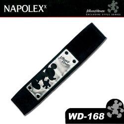權世界@汽車用品 日本 NAPOLEX Disney 米奇 安全帶護套 銀黑色 WD-168