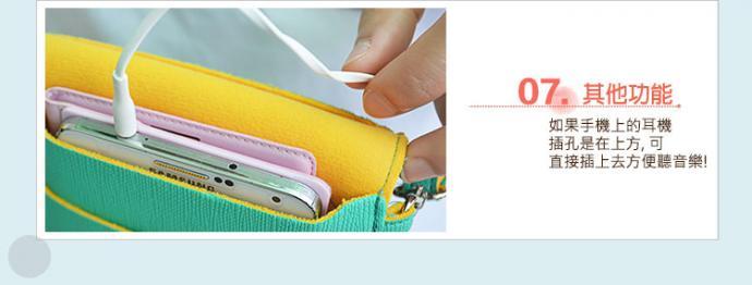 超可愛側背手機錢包(現貨+預購)