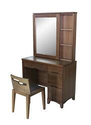 【尚品家具】824-09 瑞歐 柚木半實木化妝鏡台(含椅)/化妝台/梳妝台/儀容整理桌/美麗魔鏡桌
