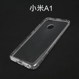 氣墊空壓透明軟殼小米A1(5.5吋)