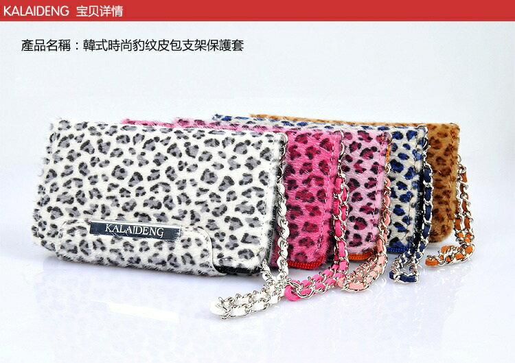 KALAIDENG 卡來登 HTC Sensation XL X315E G21 豹紋皮套/便攜錢包/可放卡片 側開皮套/背蓋式皮套/翻蓋保護殼/保護套