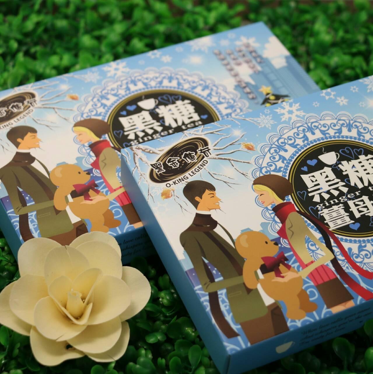 【黑金傳奇】黑糖薑母茶禮盒(大顆,210g)