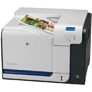 HP LaserJet CP3525dn Color Laser Printer 2