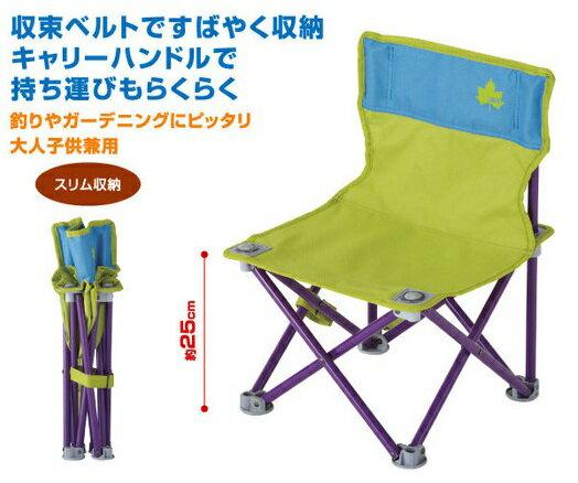 秀山莊戶外用品專賣店:LOGOS日本