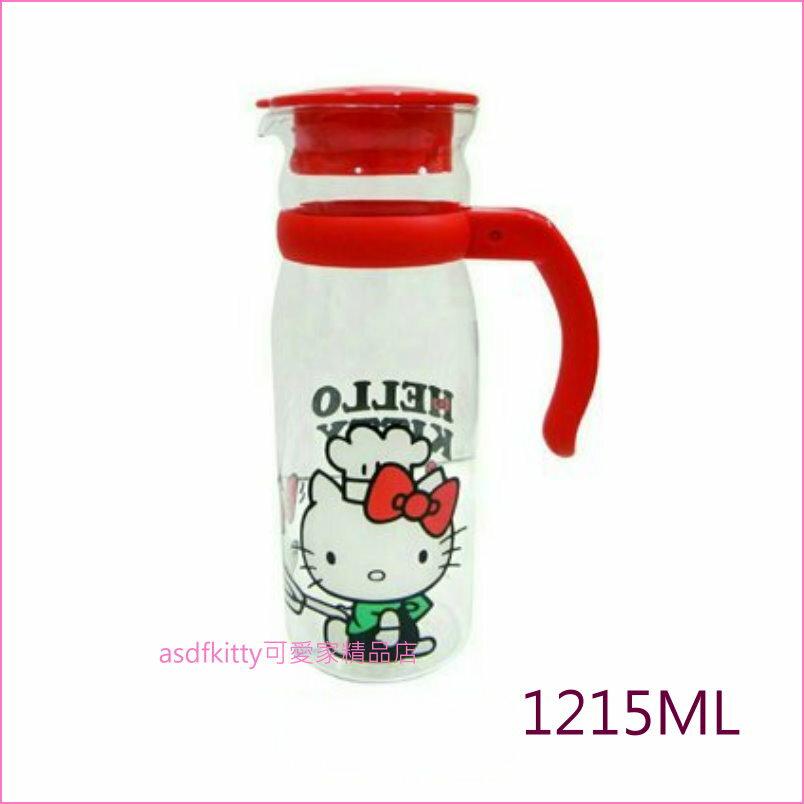 asdfkitty可愛家☆KITTY紅廚師耐熱玻璃壺-1215ML-台灣授權正版商品
