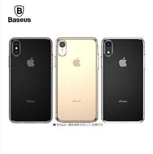 【Baseus】倍思iPhoneX簡系列(防塵款)手機殼保護殼手機套保護套殼【迪特軍】
