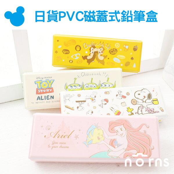 NORNS【日貨PVC磁蓋式鉛筆盒】迪士尼SNOOPY日本sun-star筆袋多功能收納盒小美人魚奇奇蒂蒂三眼怪史努比