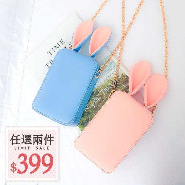 手機包~韓國小清新可愛立體兔耳朵鍊條小方包 肩背包 手機包~AN SHOP~