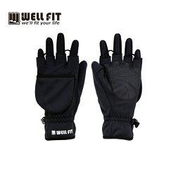 WINDEX防風多功能帽蓋手套II