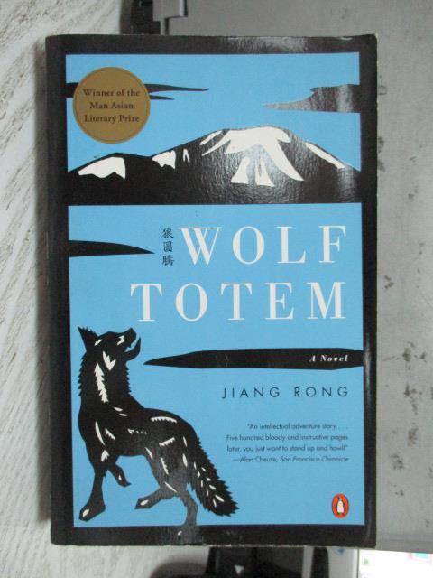 【書寶二手書T6/原文小說_NSR】Wolf Totem_Jiang Rong