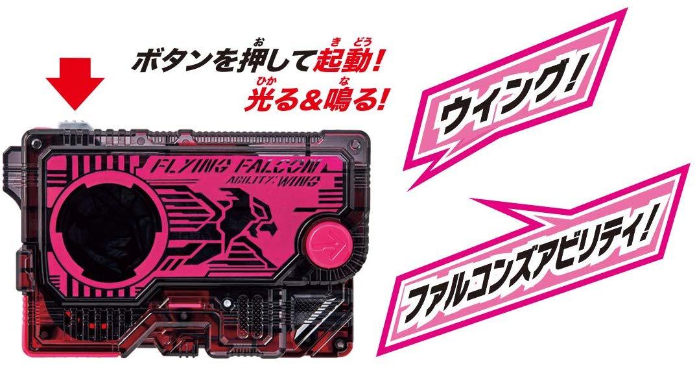 BANDAI 假面騎士ZERO-ONE DX Flying Falcon 飛翔獵鷹 程式昇華之鑰【預購】【星野日本玩具】
