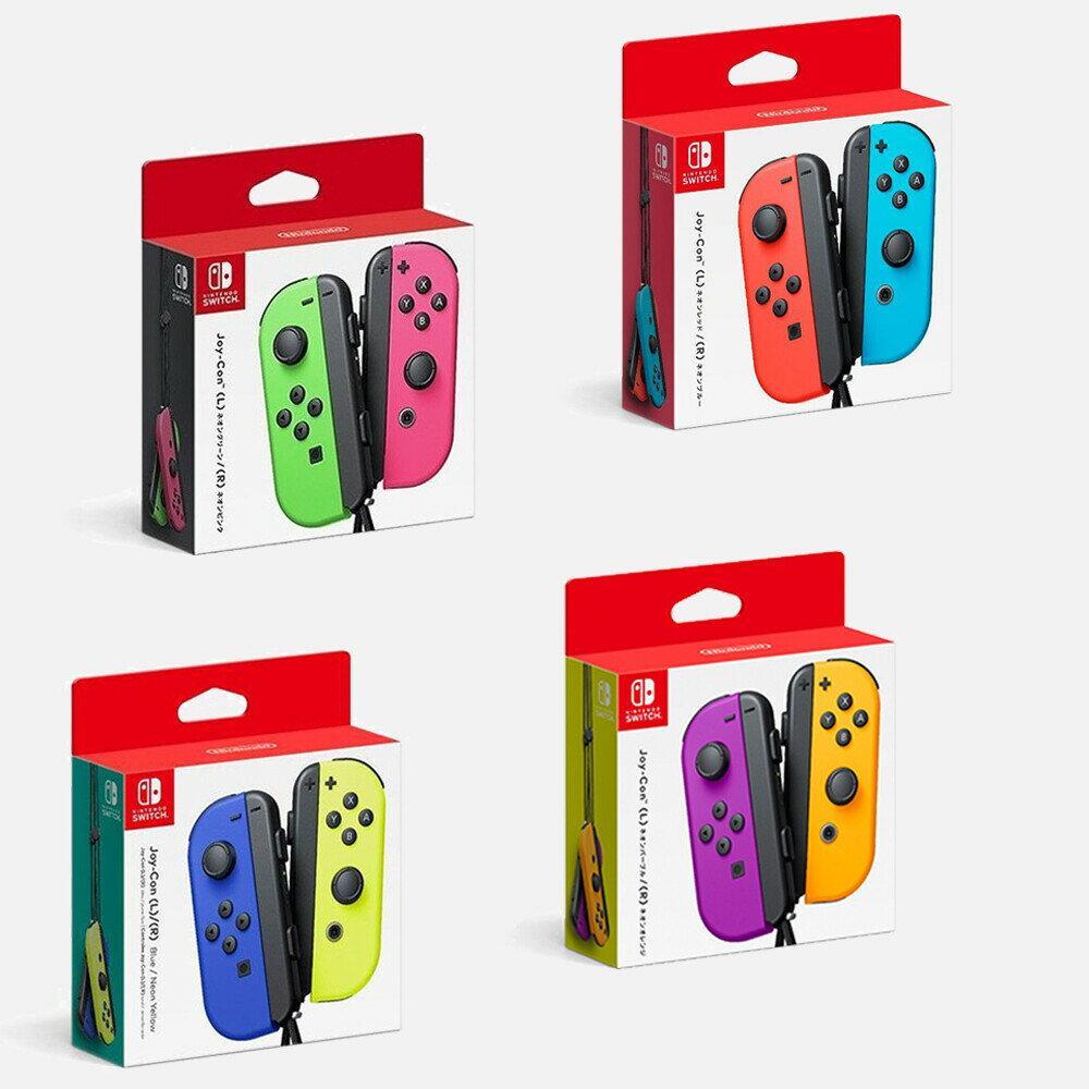 【NS 原廠周邊】任天堂 Switch Joy-Con 左右手把 多款顏色